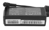 Movano adaptér pro notebook SON10519 20W – neoriginální