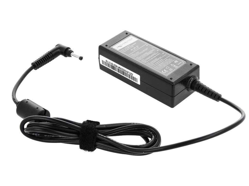 MOVANO adaptér pro notebook LEN20225 45 W - neoriginální