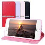 REMAX  kožené pouzdro pro iPhone 6 Pink