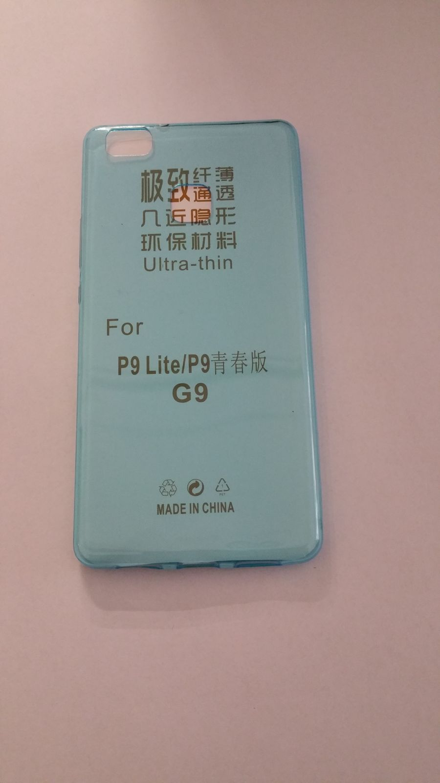 Pouzdro Back Case Ultra Slim 0,3mm Huawei P9 lite modré ForCell