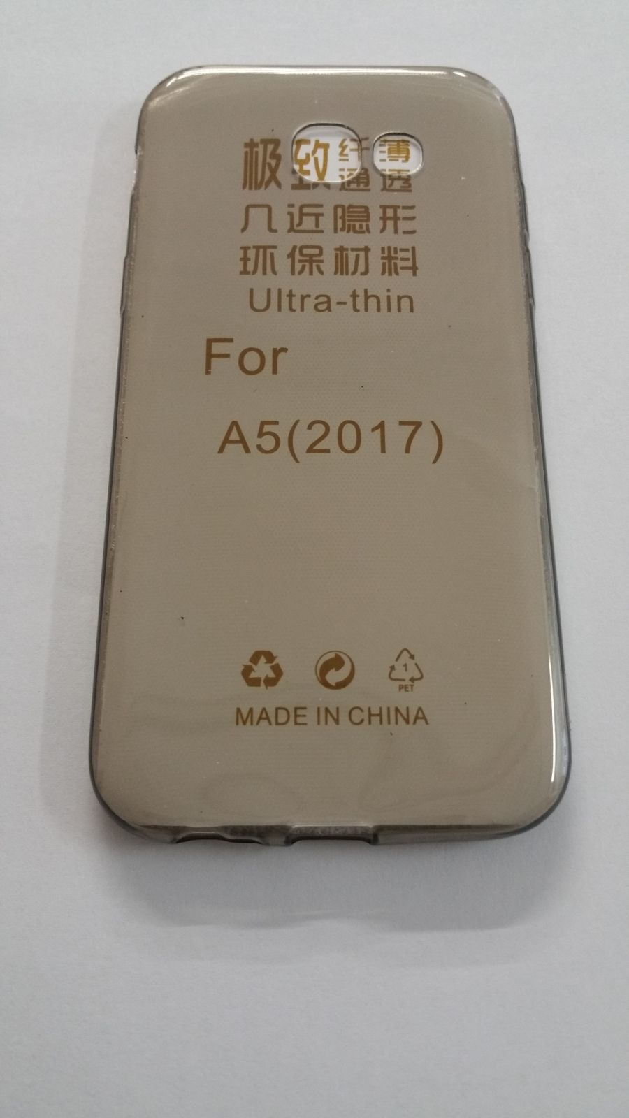 Pouzdro Back Case Ultra Slim 0,3mm Samsung Galaxy A5 (2017) šedé ForCell