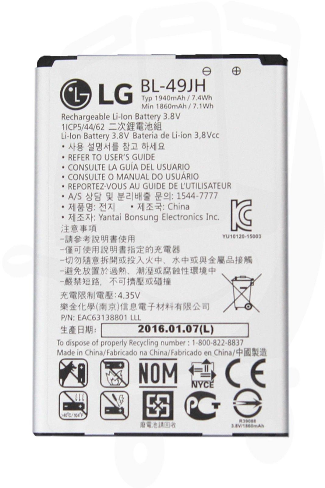 BL-49JH LG Baterie 1940mAh Li-Ion (Bulk)