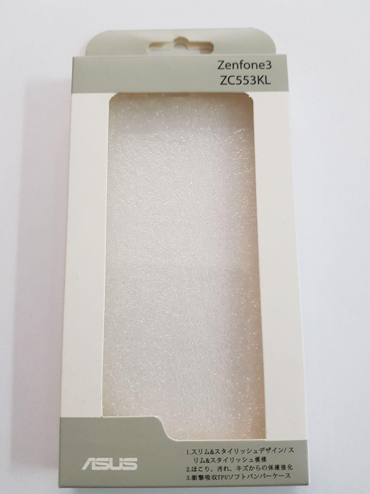 Pouzdro Back Case Ultra Slim 0,3mm Asus Zenfone 3 Max ZC553KL transparentní ForCell