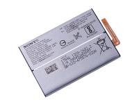 U50057582 Sony Baterie 3300mAh Li-Pol (Service Pack)
